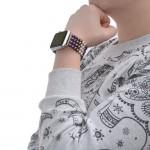 Glass Pearl Apple Watch Strap